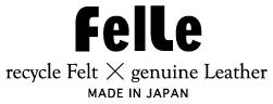 felle_mainlogo